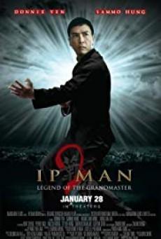 Ip Man 2 ยิปมัน 2 เจ้ากังฟูสู้ยิปตา