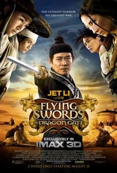 Flying Swords Of Dragon Gate พยัคฆ์ตะลุยพยัคฆ์