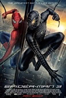 Spider-Man 3 - สไปเดอร์แมน ภาค 3