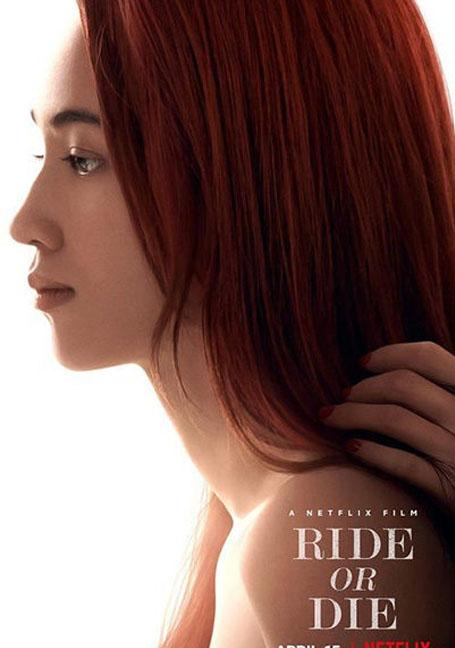 Ride.or.Die.2021