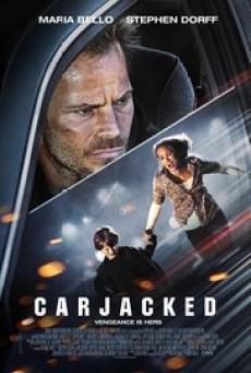 Carjacked ภัยแปลกหน้า ล่าสุดระทึก