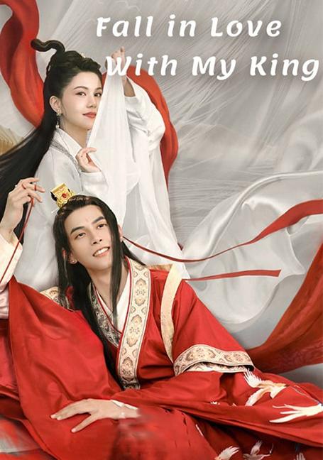 Fall in Love With My King (2020) นายพลที่รัก