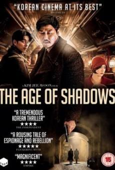 The Age of Shadows คน ล่า ฅน