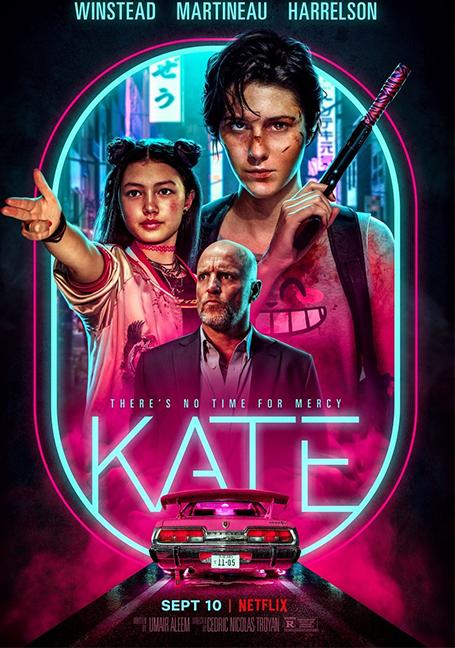 Kate (2021) เคท